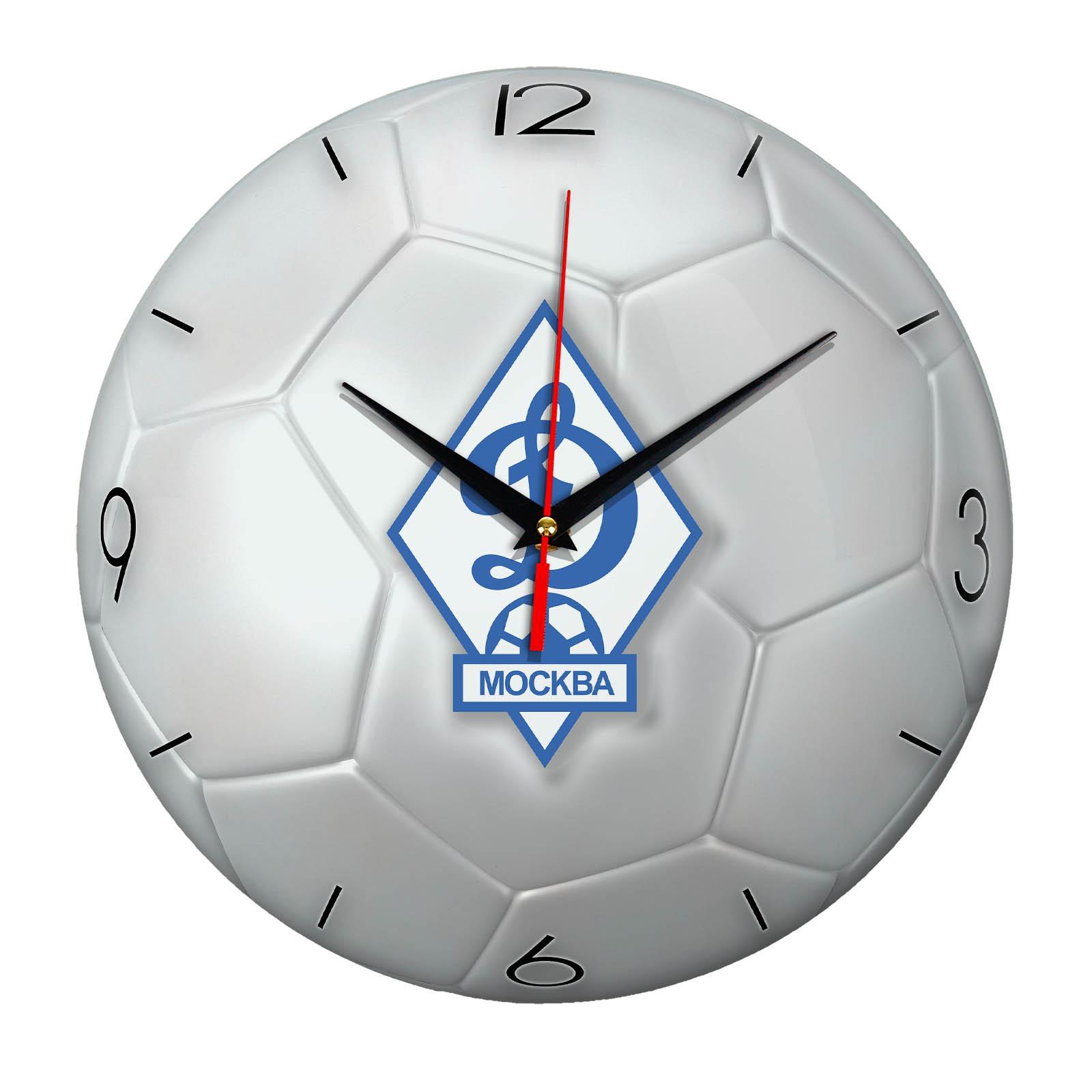 Настенные часы «Футбольный мяч DINAMO MOSKVA»