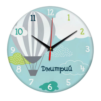 Подарок именной — Настенные часы с именем Дмитрий