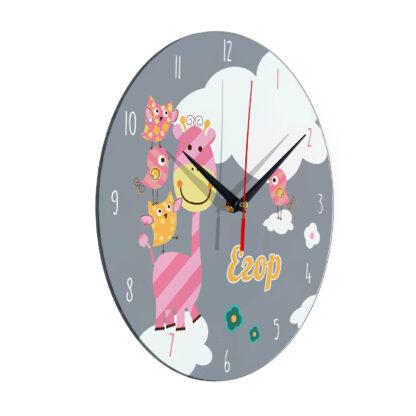 Часы персонализированные «Егор»