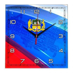 ekaterinburg-02