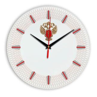 Настенные часы  «emblema-fskn-02-56»