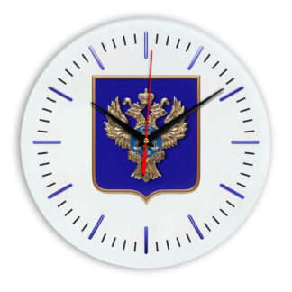 Настенные часы  «emblema-gerb-kaznacheystvo-na-sinem-fone-52»