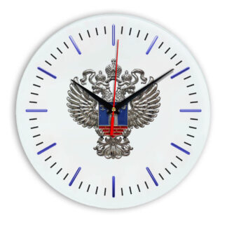 Настенные часы  «emblema-minstroya-02-52»