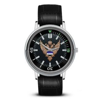 Наручные часы   «emblema-rosgidrometa-02-08»