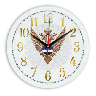Настенные часы  «emblema-rosgidrometa-02-53»
