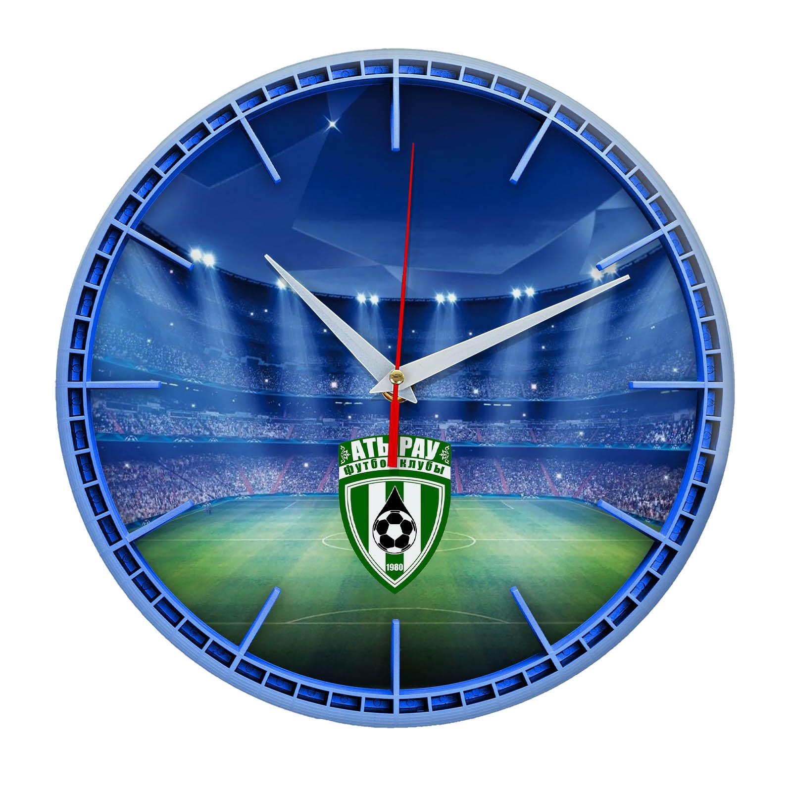 Настенные часы «Сувенир для фаната ATYRAU»
