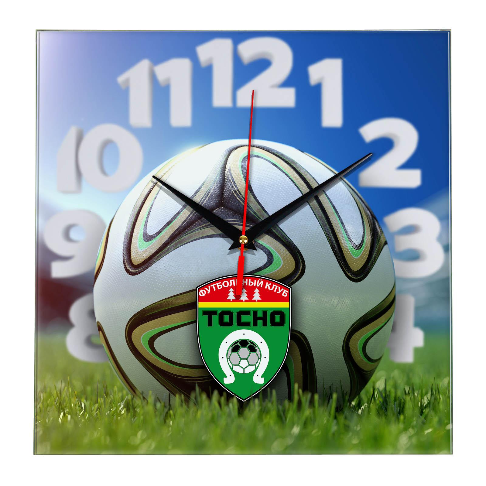 Настенные часы «На стадионе TOSNO»