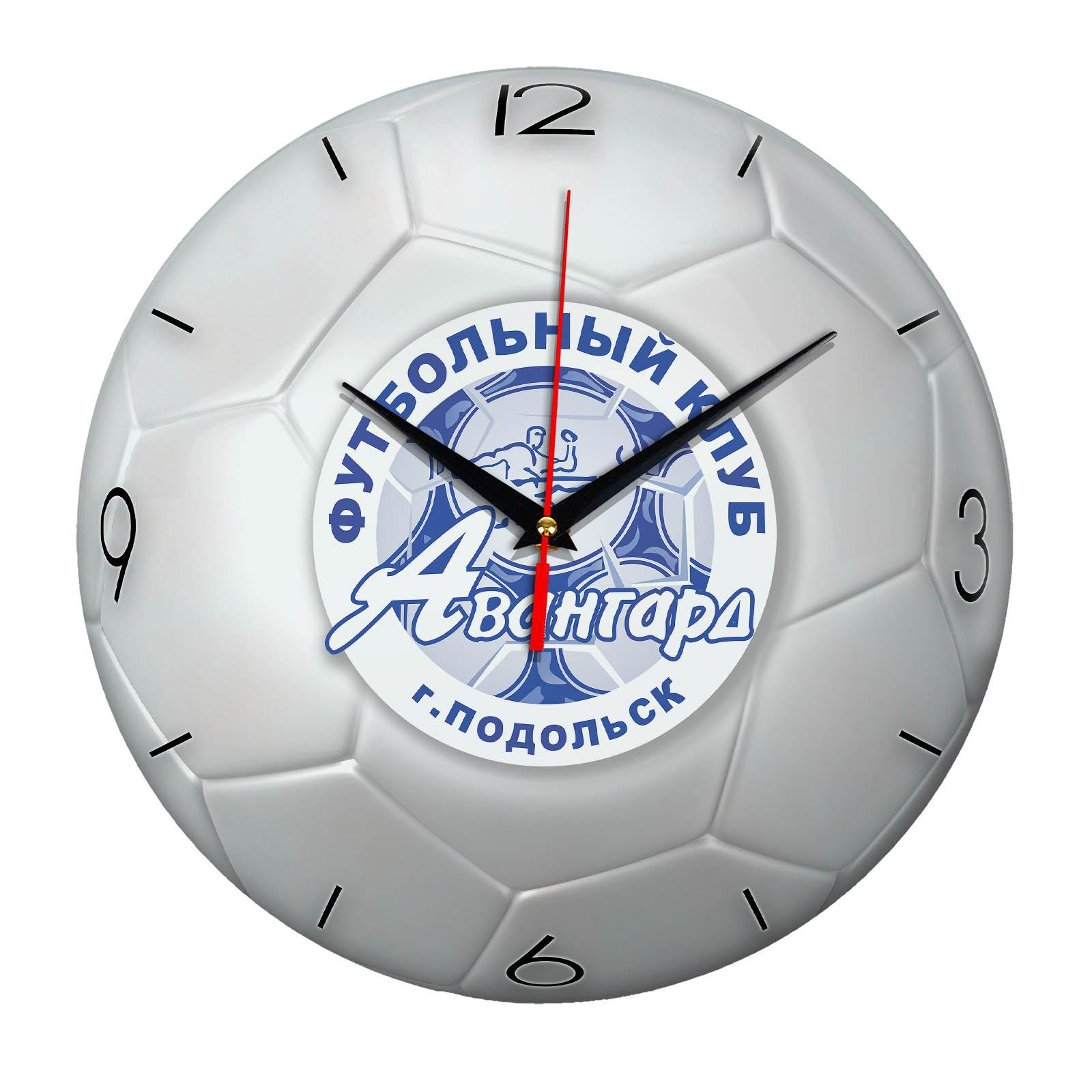 Настенные часы «Podolsk Футбольный мяч AVANGARD PODOLSK»