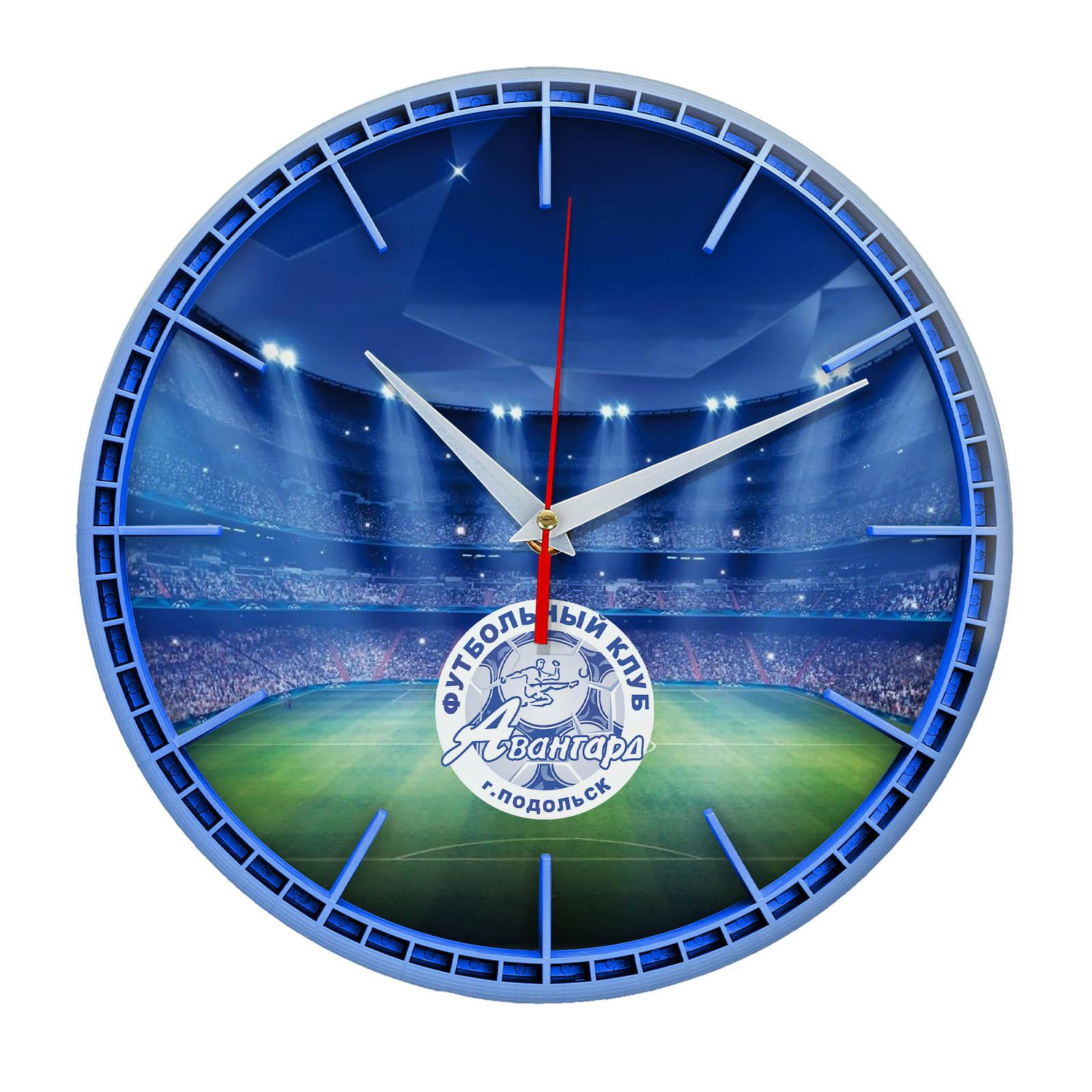 Настенные часы «Сувенир для фаната AVANGARD PODOLSK»