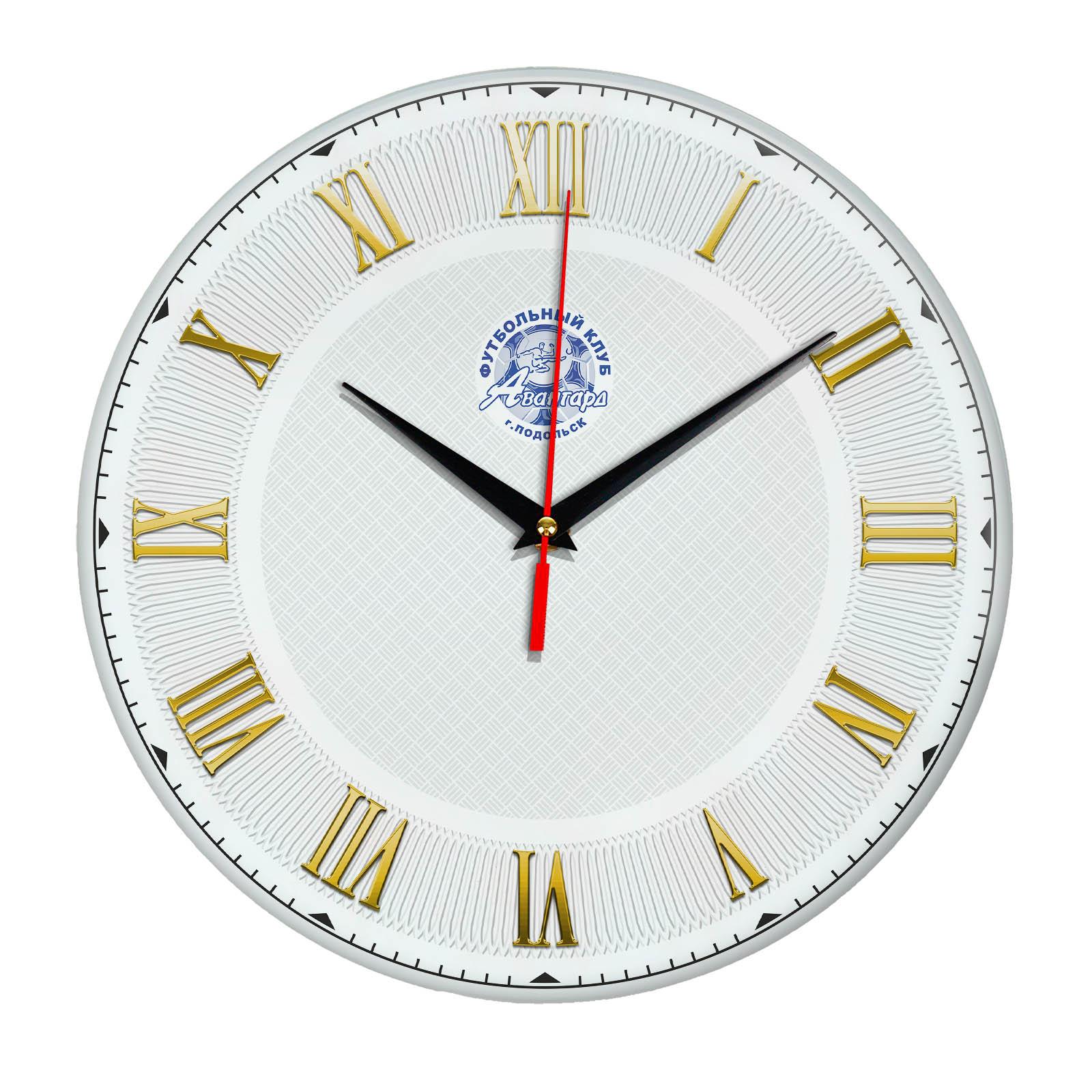 Настенные часы «Футбольный клуб AVANGARD PODOLSK»