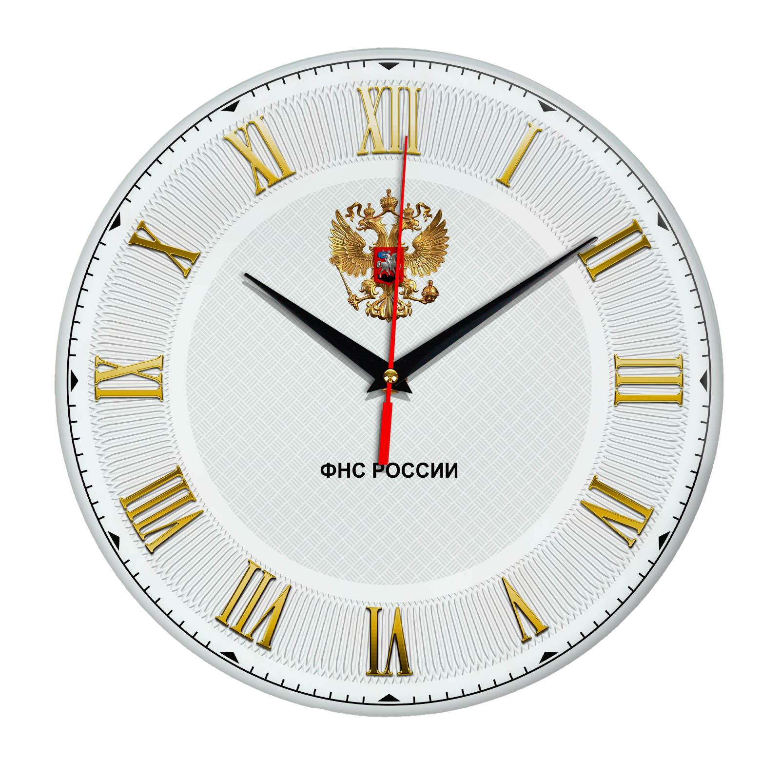 Настенные часы «ФНС России»