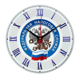 часы с логотипом Федеральной Налоговой Службы
