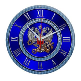 Настенные часы с символикой ФНС России