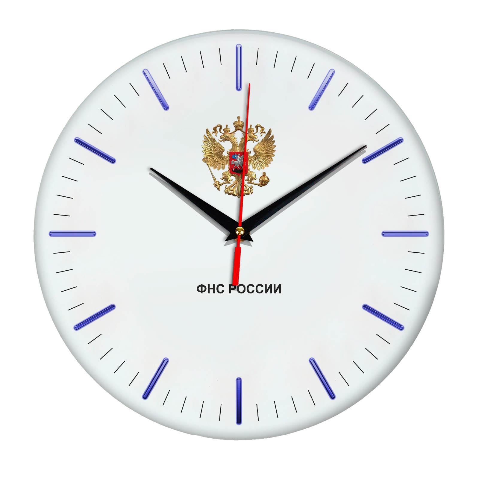 Именные часы для сотрудников ФНС
