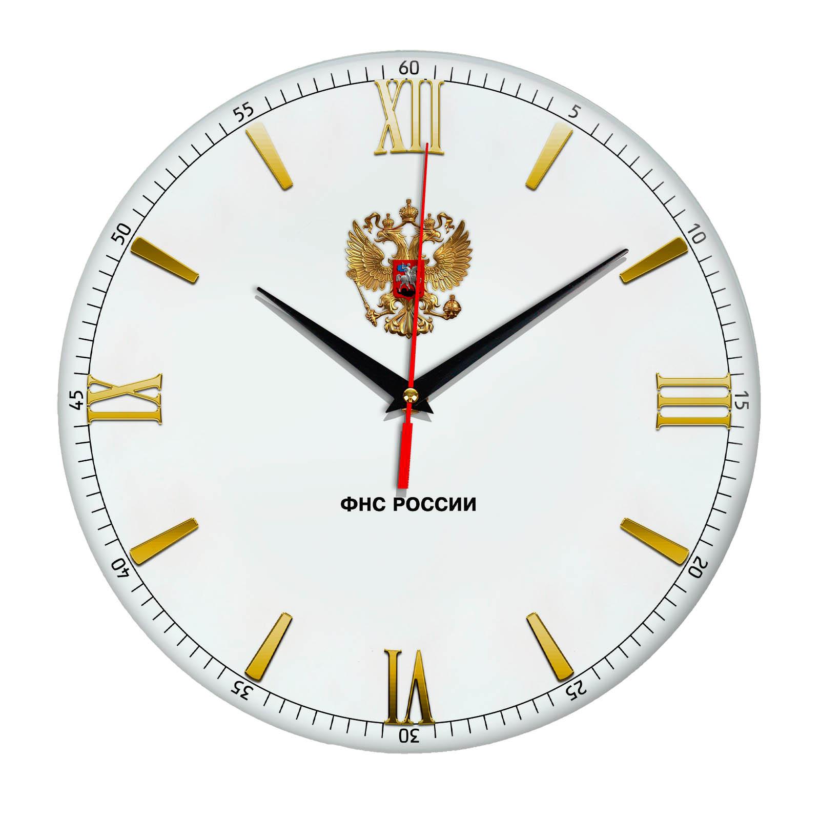 Настенные часы ФНС России римские цифры