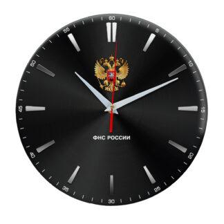 часы Федеральная налоговая Служба России черные