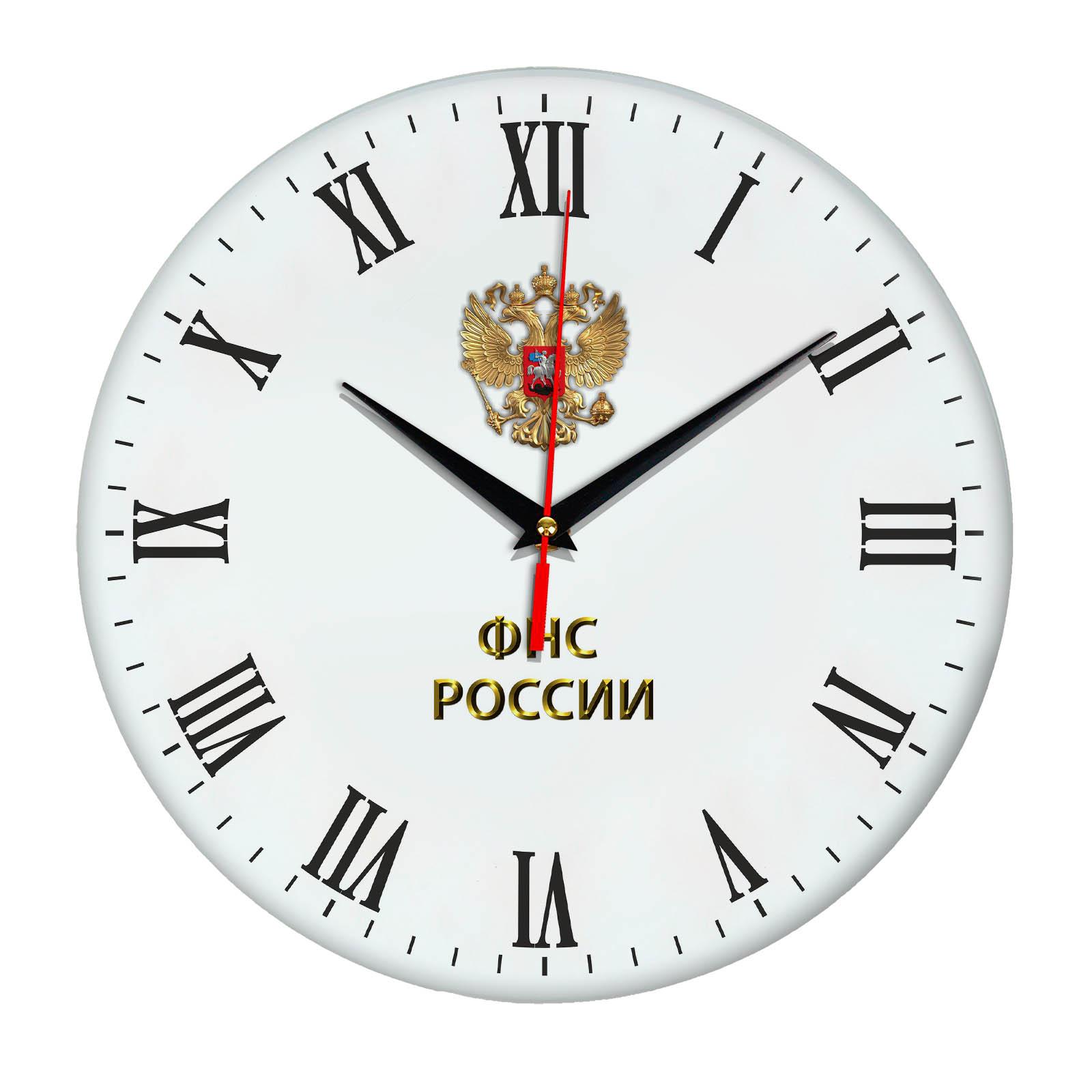 сувенир с логотипом ФНС России