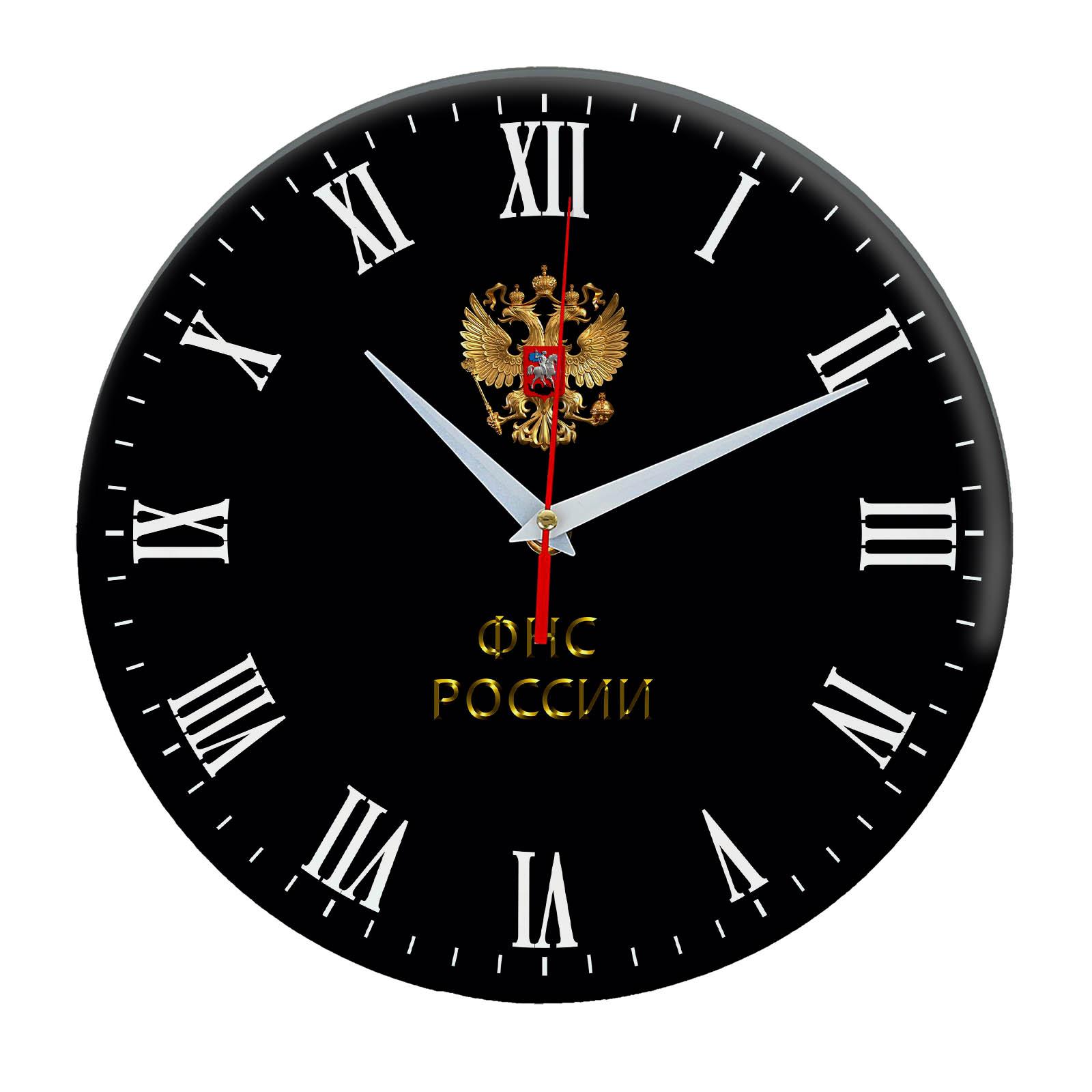 часы ФНС на стену