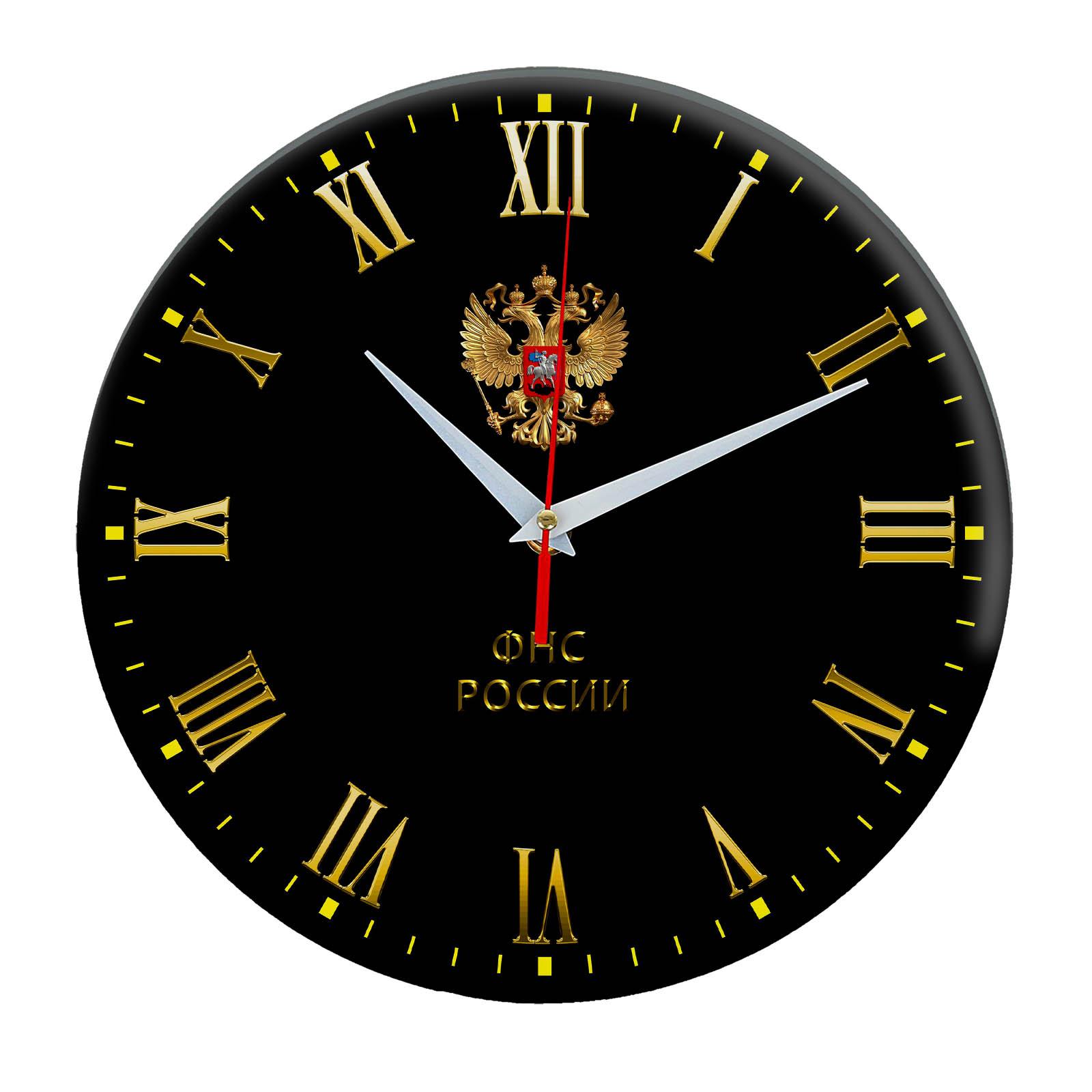 Настенные часы ФНС