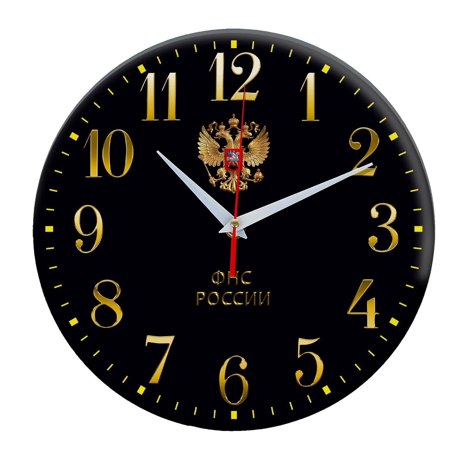 Настенные часы ФНС России золото