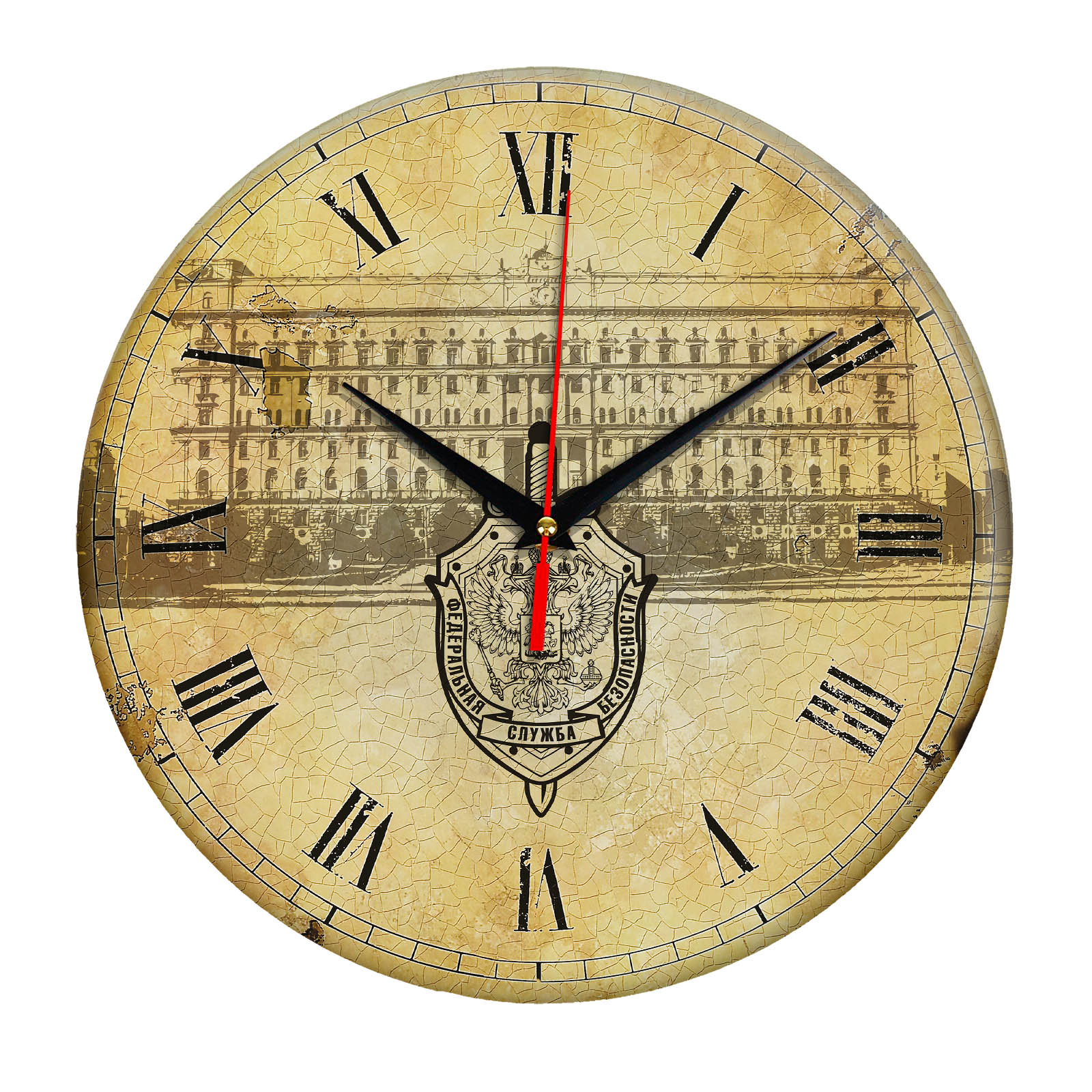 Настенные часы «fsb13»