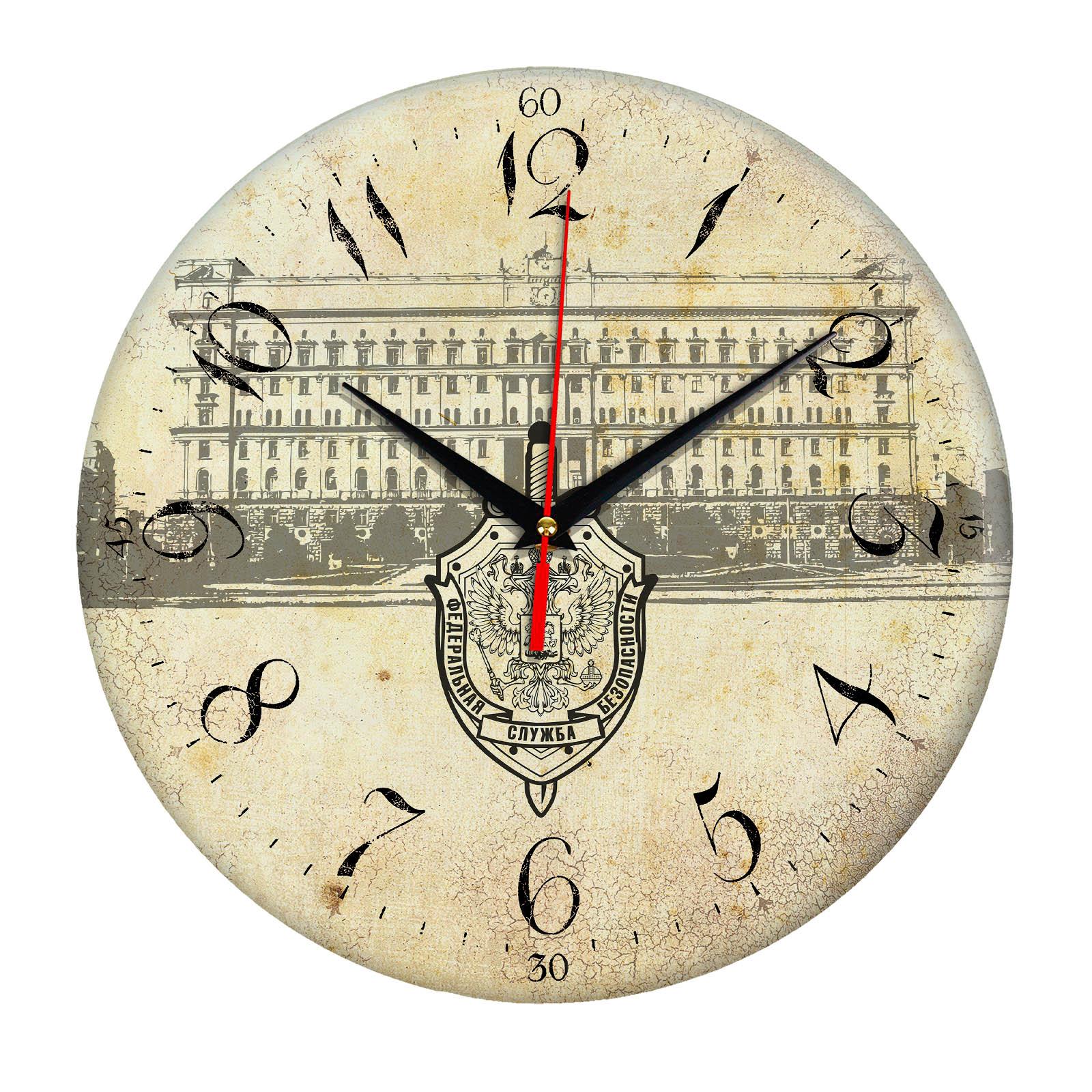 Настенные часы «fsb15»