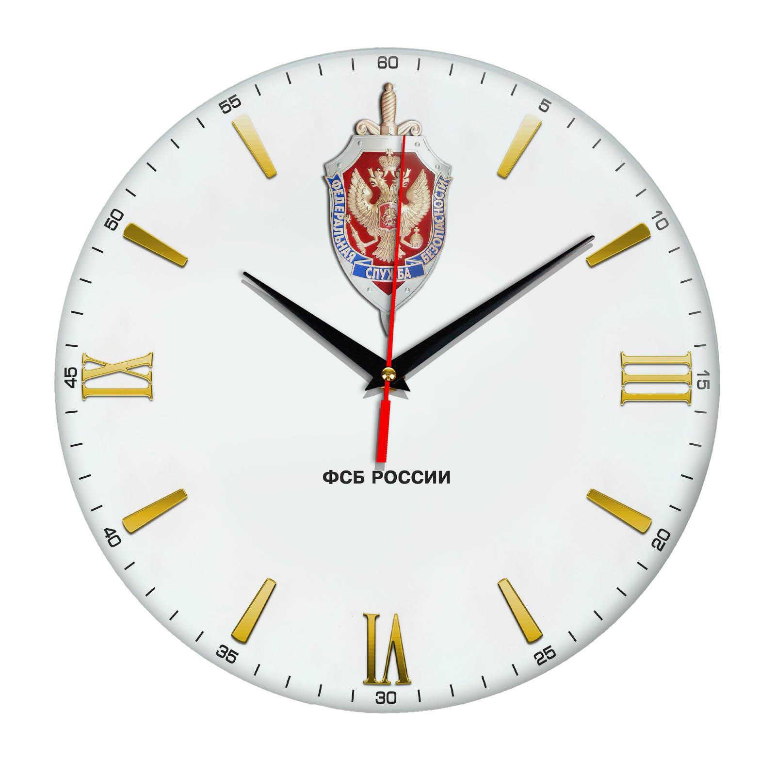 Настенные часы «fsb16»