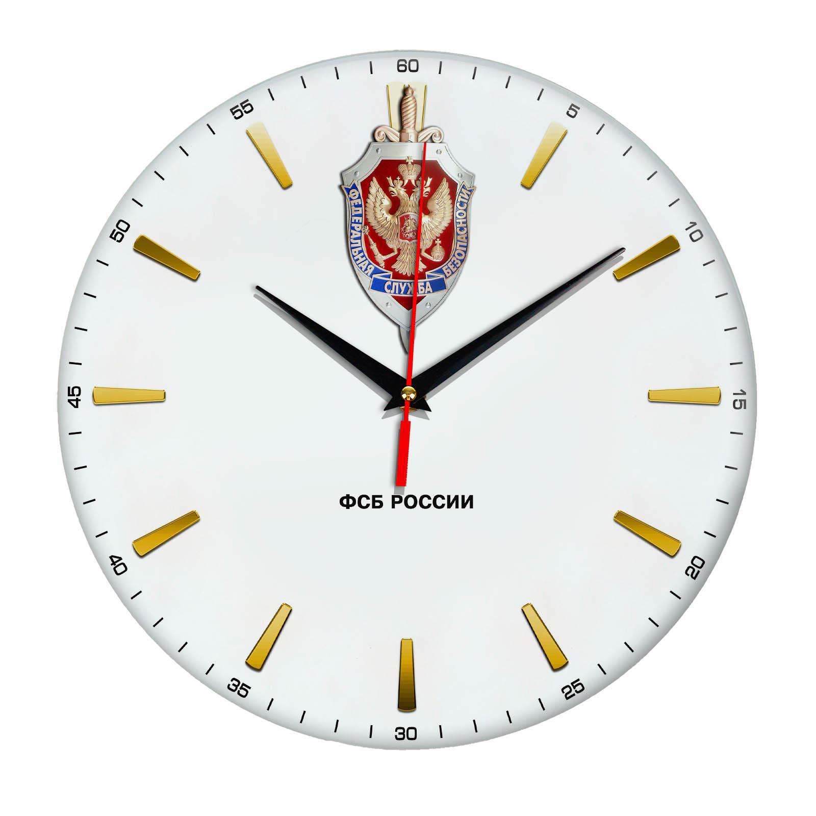 Настенные часы «fsb17»