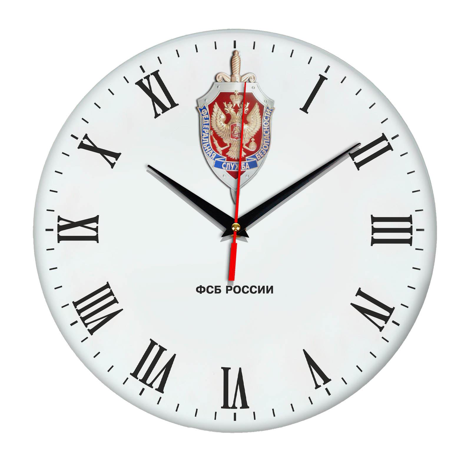 Настенные часы «fsb20»