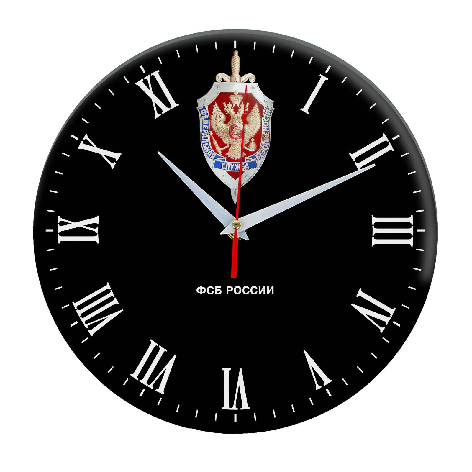 Настенные часы «fsb21»