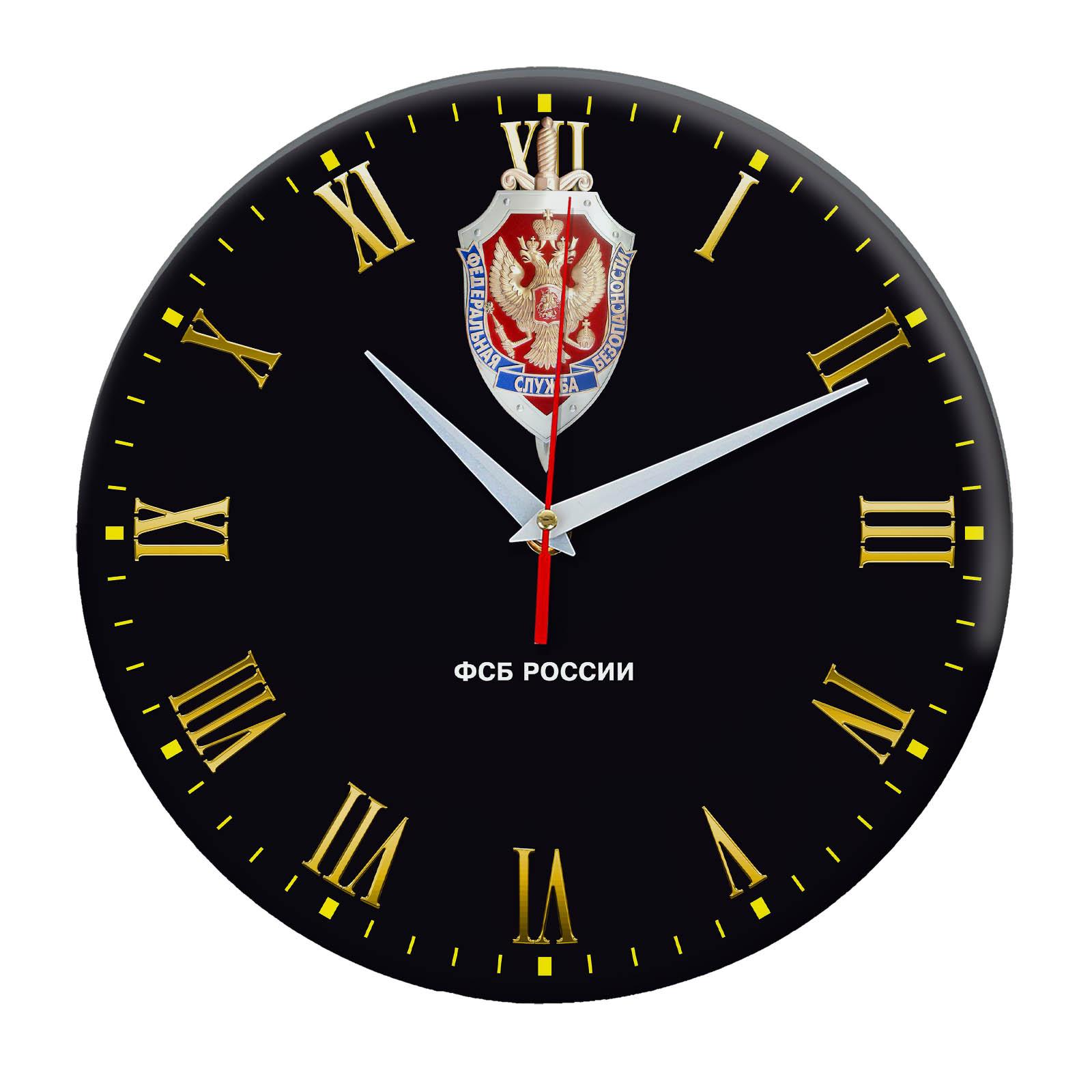 Настенные часы «fsb22»