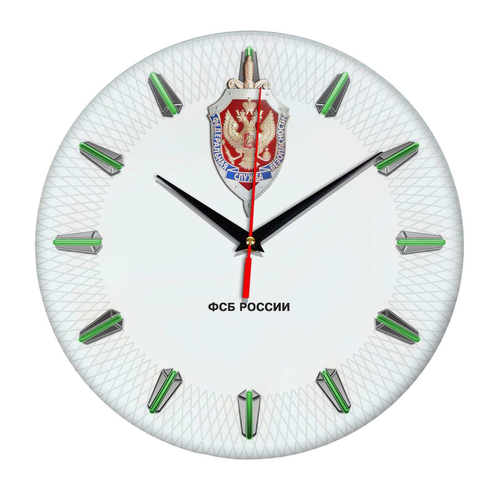 Настенные часы «fsb23»