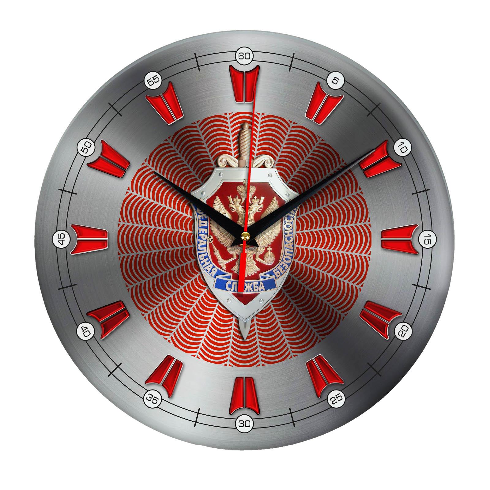 Настенные часы «fsb24»
