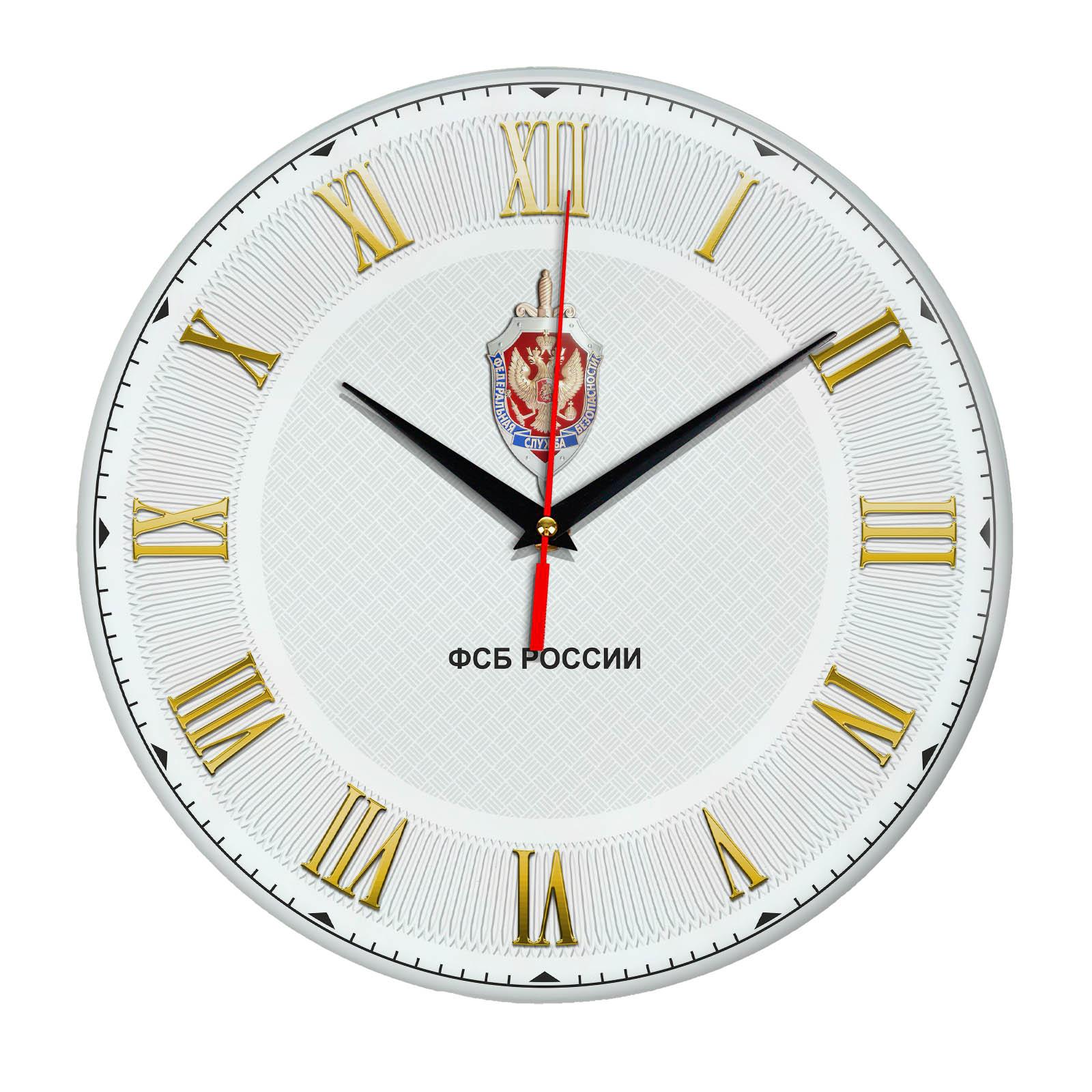 Настенные часы «fsb25»