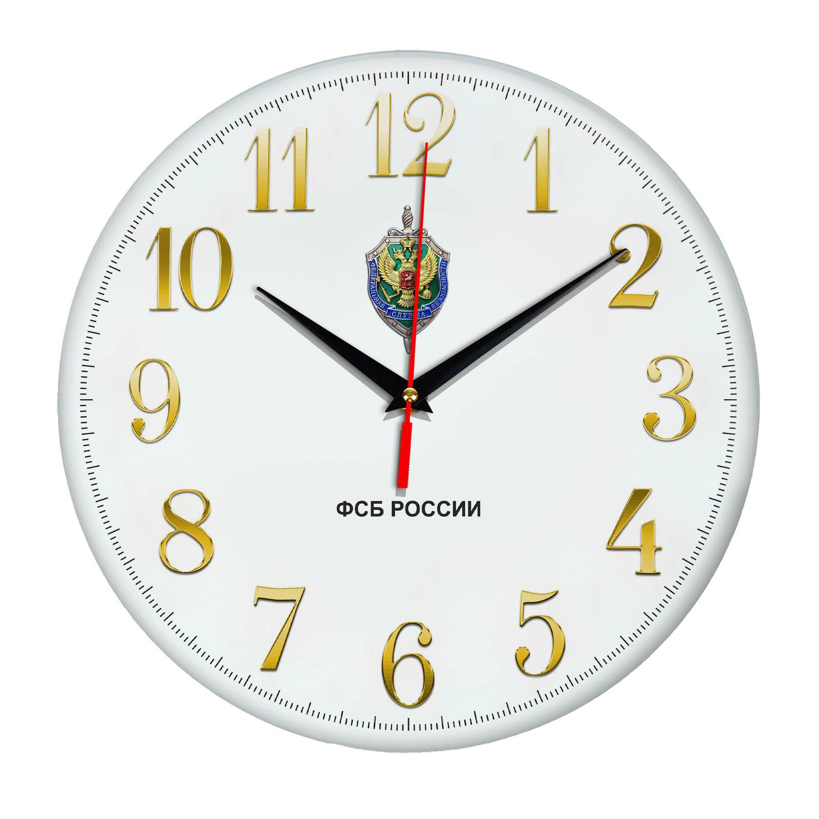Настенные часы «fsb26»