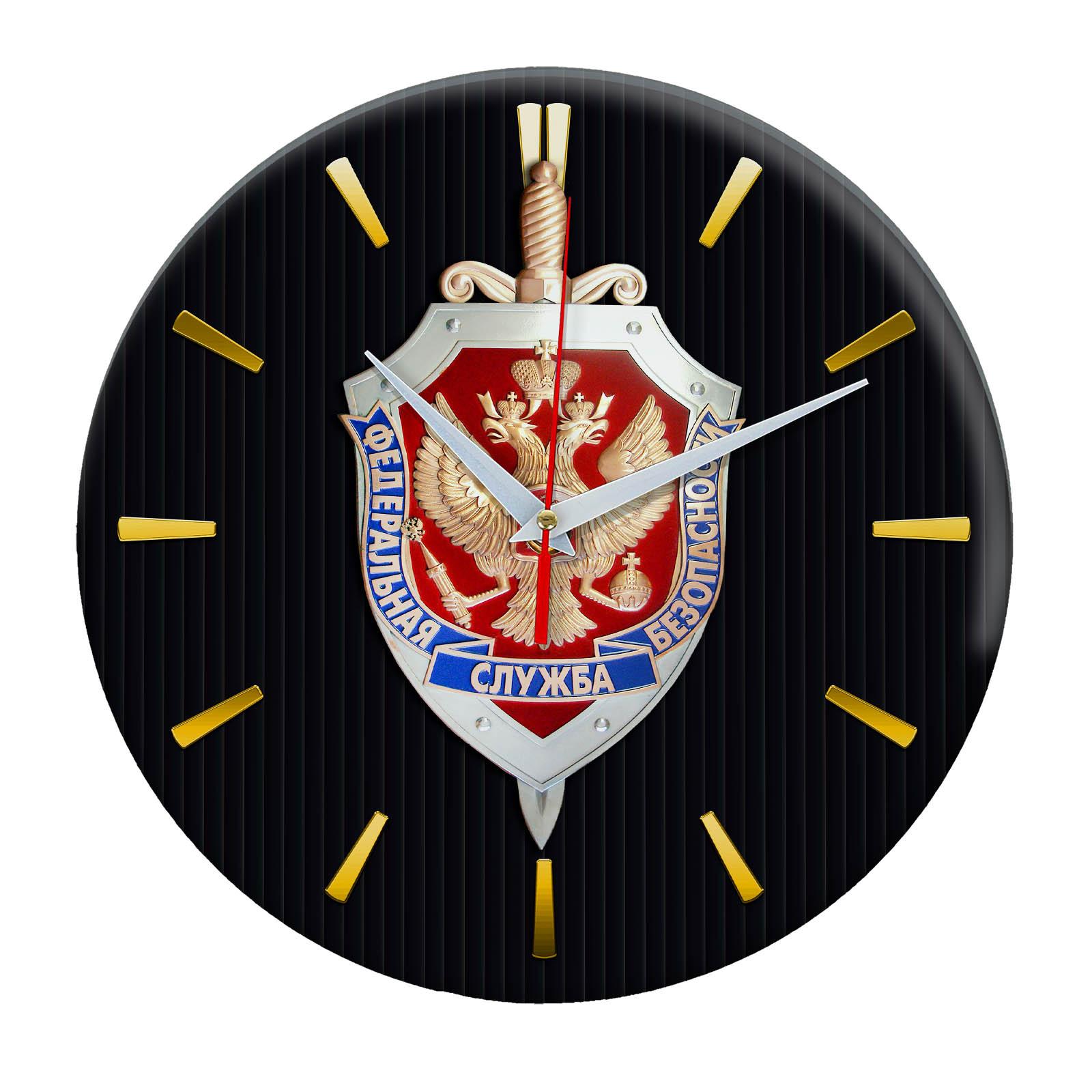 Настенные часы «fsb29»