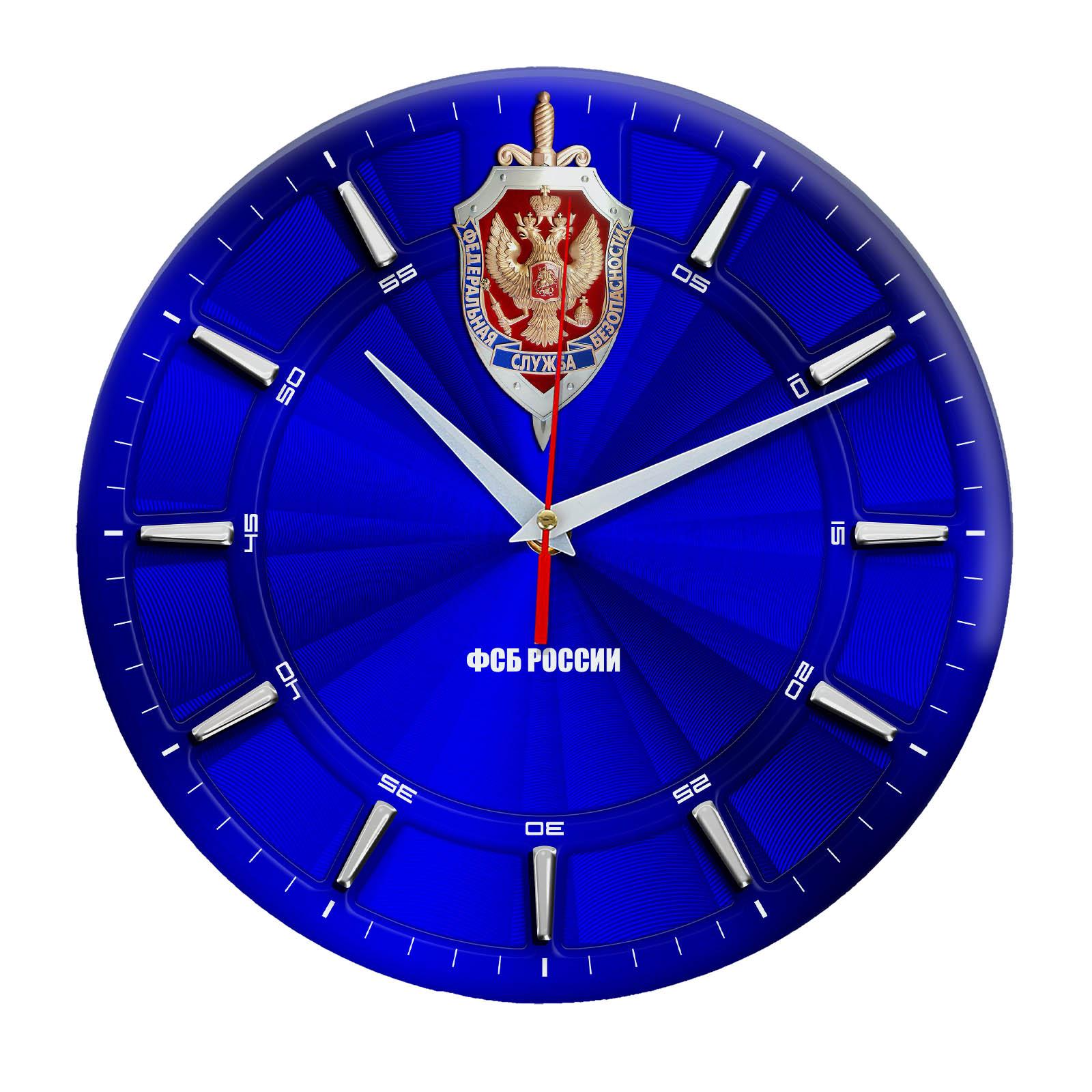 Настенные часы «fsb31kr»