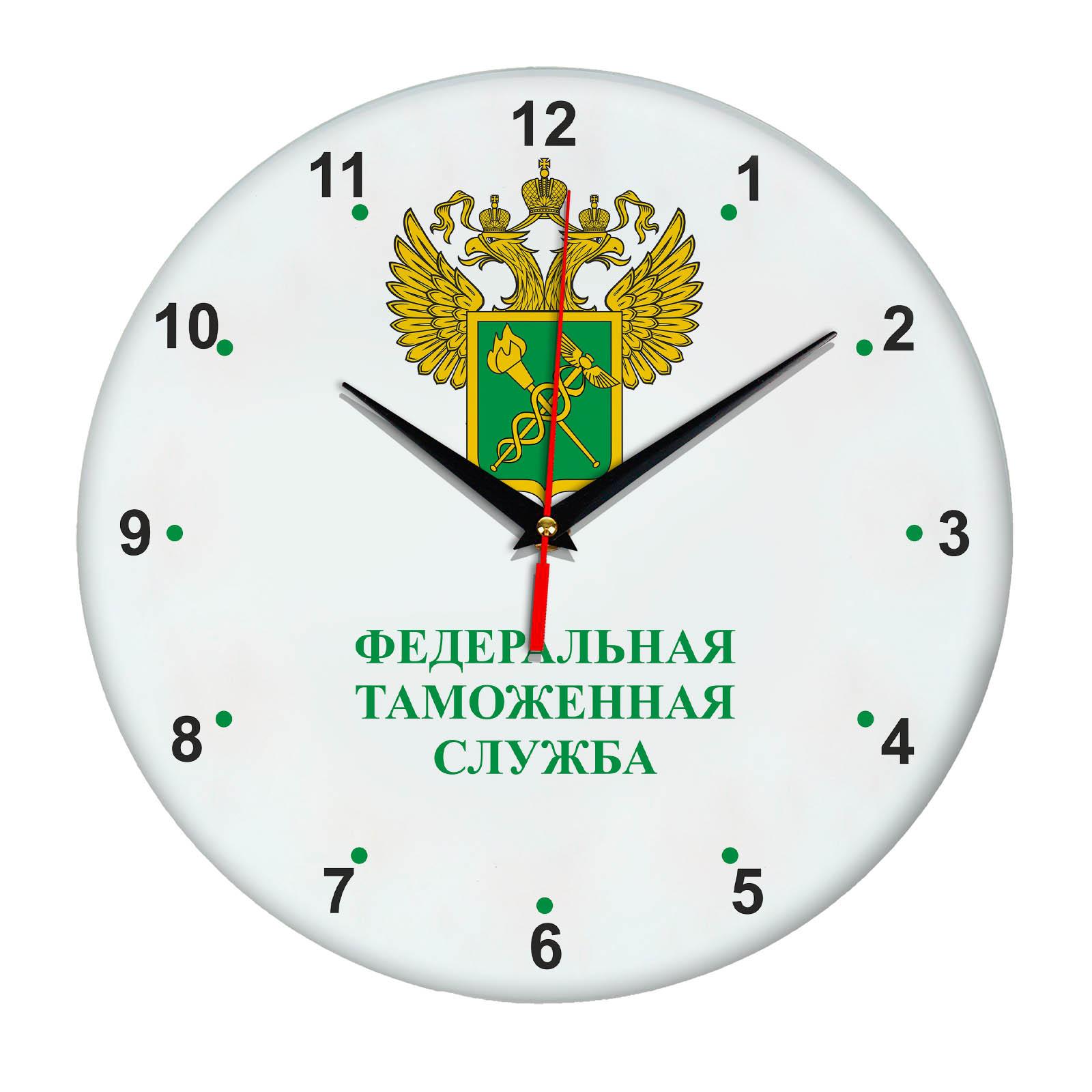 Настенные часы с символикой ФТС