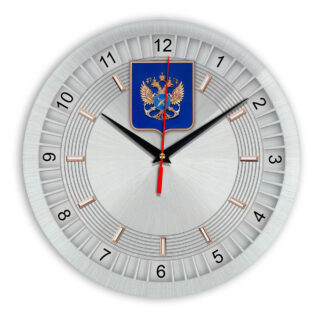 Настенные часы  «gerb-rosrybolovstva-02-11»