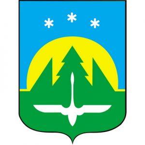 часы сувенир Ханты-Мансийск