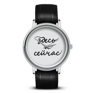 Наручные часы Идеал w204