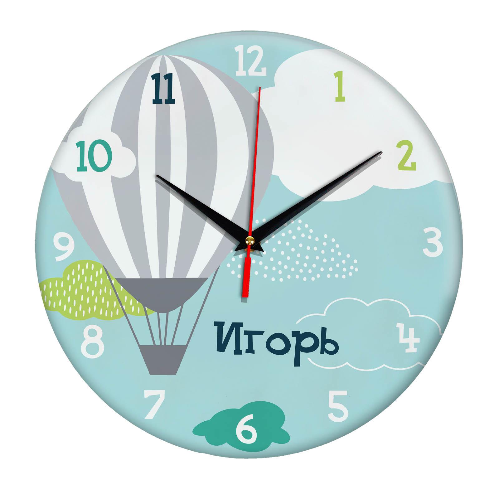 Подарок именной - Настенные часы с именем Игорь