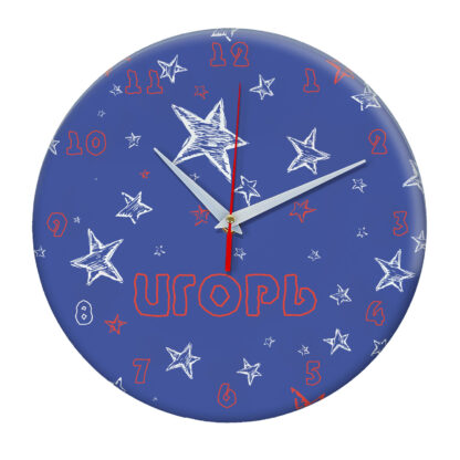 Часы подарок для Игоря