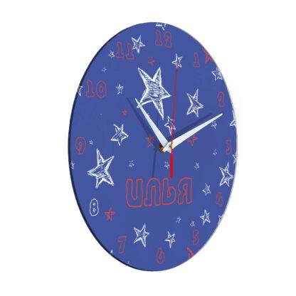 Часы подарок для Ильи