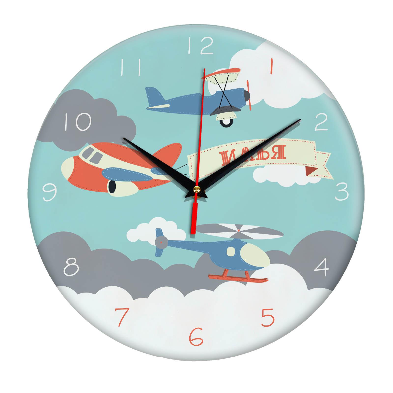 Часы именные с надписью «Илья»