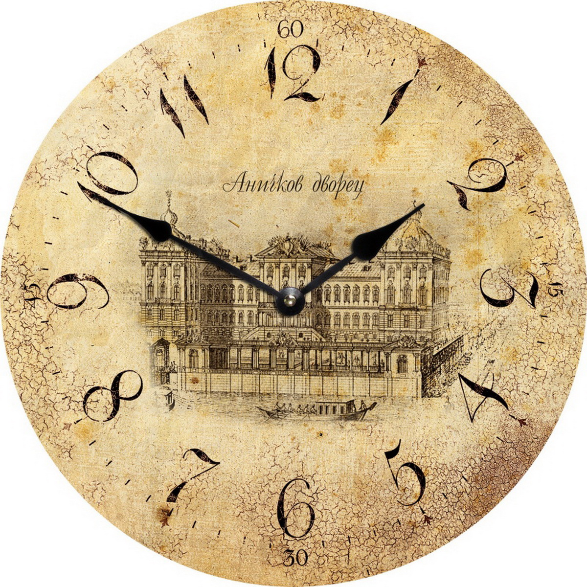 """Часы настенные """"Аничков дворец"""""""