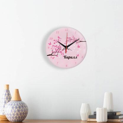 Часы — именной подарок «Кирилл»