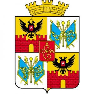 часы сувенир Краснодар