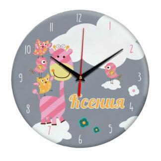 Часы персонализированные «Ксения»