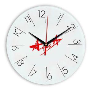 Logo alisa настенные часы 6